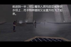 侠盗猎车3攻略 主线、电话、隐藏任务详细图解(终篇)